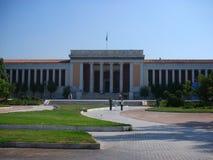Government building Stock Photos