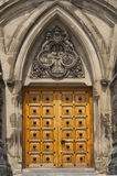 Government Building Door and Architecture Royalty Free Stock Image
