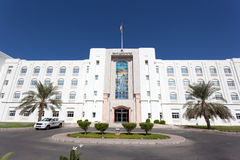 Government building in Muscat, Oman Stock Photo