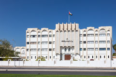 Government building in Muscat, Oman royalty free stock images