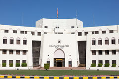 Government building in Muscat, Oman stock photos