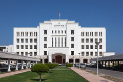 Government building in Muscat, Oman stock images