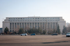 Government building Royalty Free Stock Images