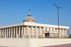 Government building in Sharjah. City, United Arab Emirates Royalty Free Stock Images