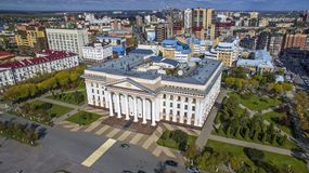 Government building of the Tyumen region, summer, Tyumen. Building of the Government of the Tyumen region, the Central square from a height, summer 2018, the royalty free stock photo