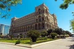 Government House Stock Photos