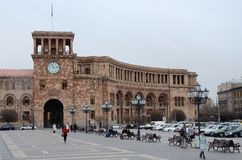 Government House at the central Republic Square,Yerevan. YEREVAN, ARMENIA - MARCH 13, 2015: Government House at the central Republic Square in overcasr weather Stock Photo