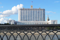 Government House of the Russian Federation Stock Photography