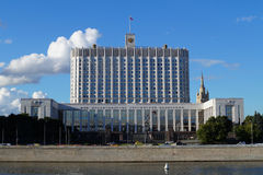 Government House of the Russian Federation Stock Photos