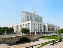 Government House of the Russian Federation and the humpbacked br Stock Images