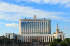 Government House of the Russian Federation Royalty Free Stock Image