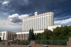 Government House of the Russian Federation in Moscow Stock Image