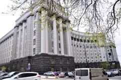Government House Ukraine_6 Stock Photo