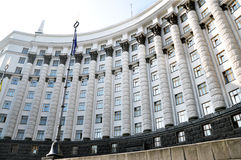 Government House Ukraine Royalty Free Stock Photo