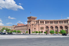 The Government House, Yerevan, Armenia. YEREVAN, ARMENIA - MAY 2, 2015: The Government House. Holds the main offices of the Government of Armenia. Located on Royalty Free Stock Photos