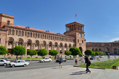 The Government House, Yerevan, Armenia. YEREVAN, ARMENIA - MAY 2, 2015: The Government House. Holds the main offices of the Government of Armenia. Located on Royalty Free Stock Images
