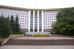 Government moldova Royalty Free Stock Photo