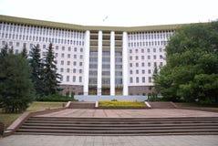 Government moldova Chișinău Royalty Free Stock Photo
