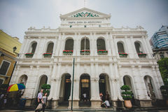 The government office in the central of Macau cit. Y nearby the shopping arcade (Senedo square Royalty Free Stock Images