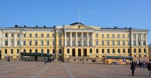 Government Palace Stock Photos