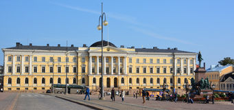 Government Palace Royalty Free Stock Image