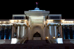 Government Palace  - Mongolia Stock Images