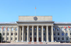 The Government of the Republic of Kyrgyz. Bishkek, Kyrgyzstan stock images
