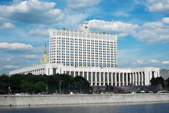Government of the Russian Federation in Moscow. White House. Building of the Government of the Russian Federation in Moscow. White House stock photo