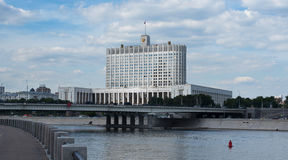 Government of the Russian Federation in Moscow. White House Stock Image