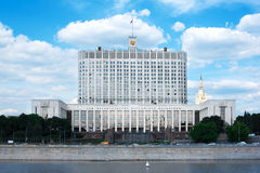 Government of the Russian Federation in Moscow. White House Royalty Free Stock Image