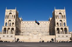 Government`s House on Freedom square. Royalty Free Stock Photos