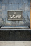 The Government of Ukraine. Kiev. Plaque with the inscription President on the building of the Government of Ukraine. Kiev Royalty Free Stock Photos