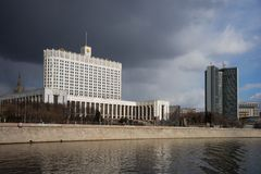 Government White House of the Russian Federation in Moscow Royalty Free Stock Photos