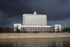 Government White House of the Russian Federation in Moscow Royalty Free Stock Image
