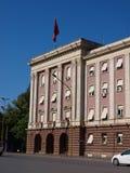 Governmental district, Tirana, Albania. A governmental building in the centre of Tirana, Albania Stock Photos