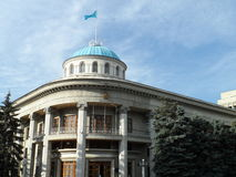 Governmental institution. Almaty, governmental institution near the Kazakh-British University and small park Royalty Free Stock Photos