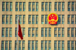 Governo cinese Fotografie Stock