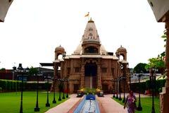 Govindgowdham Stock Foto