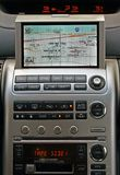 GPS vehicle navigation system. A close-up view of a GPS vehicle navigation system inside a car royalty free stock image