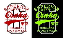 Gráfico atlético de la camiseta del estilo de Osaka Imágenes de archivo libres de regalías