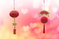 Gráfico chinês do ano novo no fundo borrado do conceito Fotos de Stock