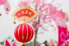 Gráfico chinês do ano novo no fundo borrado do conceito Imagem de Stock