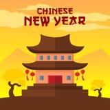 Gráfico chinês feliz da ilustração do vetor da cena do templo do ano novo ilustração do vetor