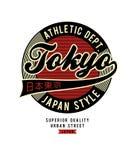 Gráfico de la camiseta del diseño del estilo de Japón Fotos de archivo