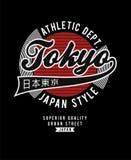 Gráfico de la camiseta del diseño de la tipografía de Tokio Imagen de archivo