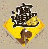 Gráfico de vector del Año Nuevo chino ilustración del vector