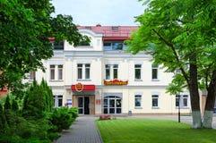 gráfico Suvorov, Vitebsk, Bielorrusia del Club-café Imagen de archivo