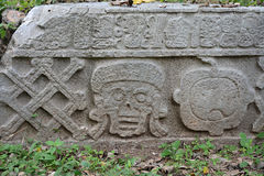 Gräber im alten Mayastandort Uxmal, Mexiko Stockfotografie