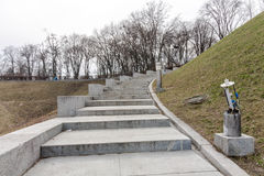 Gränd med trappa i parkera trappa upp Stad Royaltyfri Fotografi