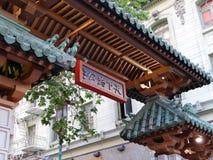 Gränsmärke Front Entrance Gate till kineskvarteret i San Francisco, Kalifornien arkivbilder
